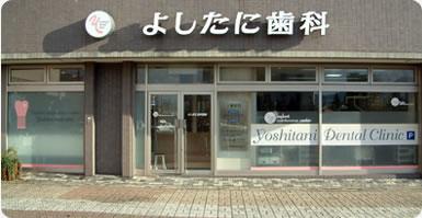 photo_clinic01.jpg